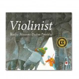 violinist_prikazna