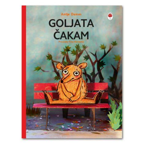 naslovnica Goljata čakam